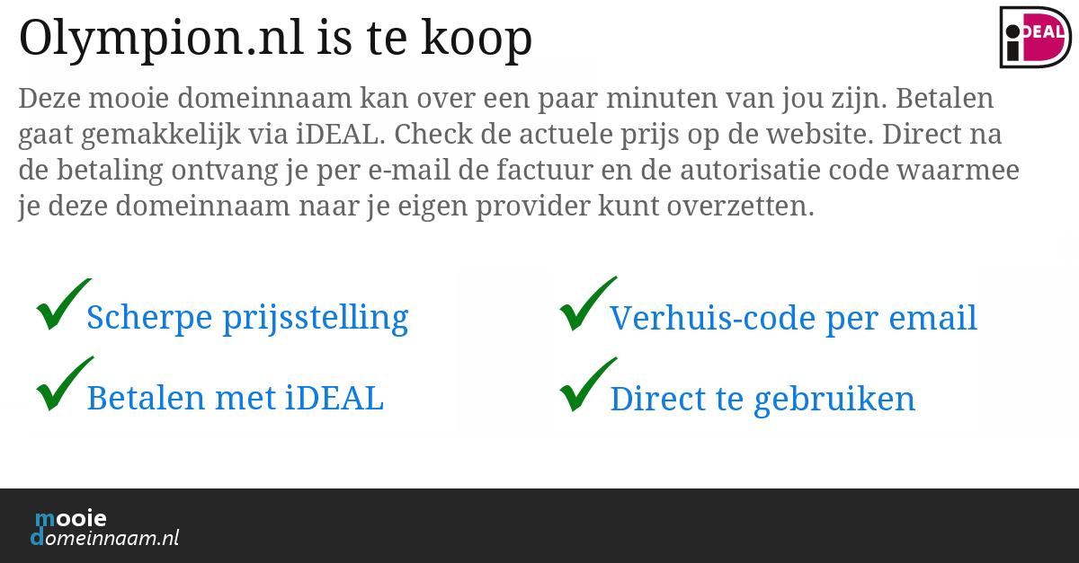 (c) Olympion.nl